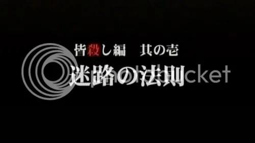 "L'image ""https://i2.wp.com/i198.photobucket.com/albums/aa18/Klashikari1/HigurashiKAIepi06001.jpg"" ne peut être affichée car elle contient des erreurs."