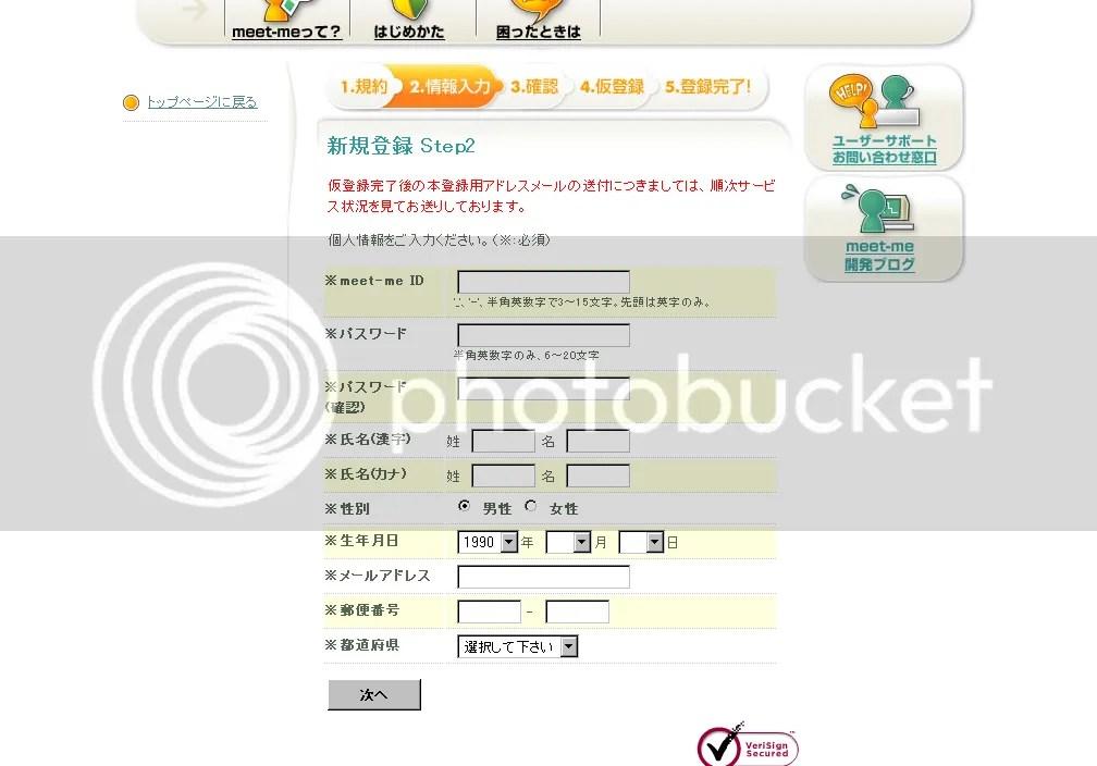 MeetMeRegistration.png tempScreenshot.png picture by SuezanneC-Baskerville