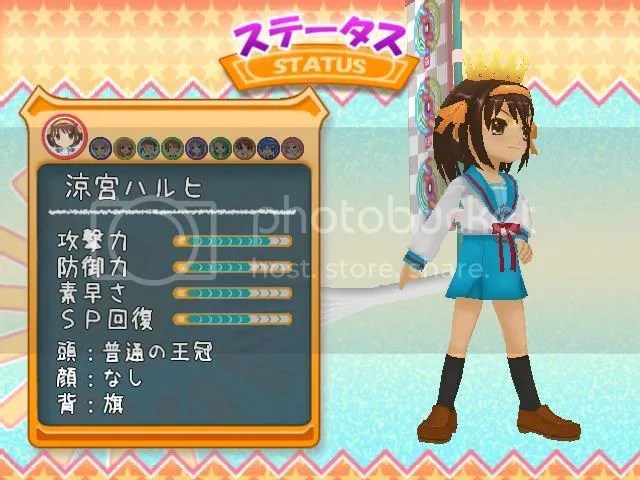 Character customization screen and yes, she's a queen.