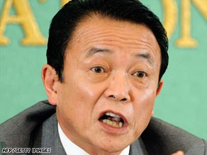 Japan's Prime Minister Taro Aso has announced a $150 billion stimulus package.