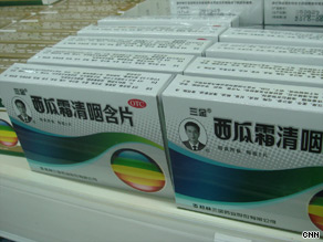 Guilin Sanjin Pharmaceutical hopes to raise $133 million with its flotation.