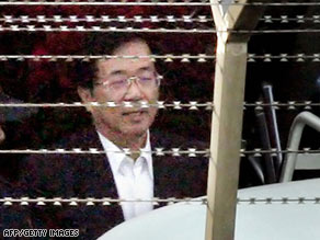 Chen Shui-Bian is seen Monday stepping-out of a detention centre in Taipei.