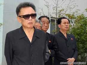 Kim Jong Il, seen in an undated state-issued photo, has made only two public appearances since August.