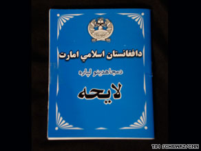 The new code of conduct issued by the Taliban originated from Pakistan.