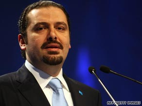 'March 14' coalition leader Saad Hariri claims victory after polls close Sunday.