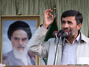 Mahmoud Ahmadinejad's recent pick for the country's top vice president continued to draw fire Thursday.