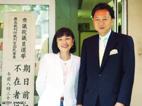 Japan's incoming Prime Minister Yukio Hatoyama and his wife Miyuki.