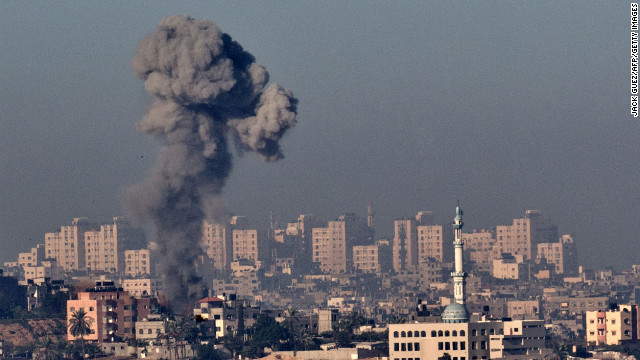 Name of Israel's anti-Hamas operation has biblical meaning