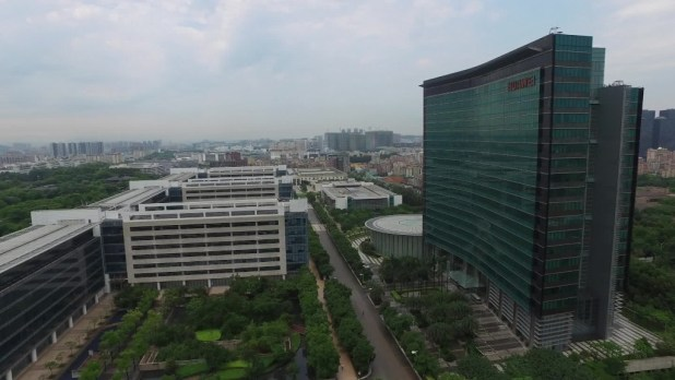 See what a Chinese tech giant's campus is like