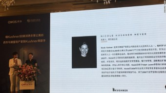 Kushner family in Beijing: 'Invest $500,000 and immigrate' to US
