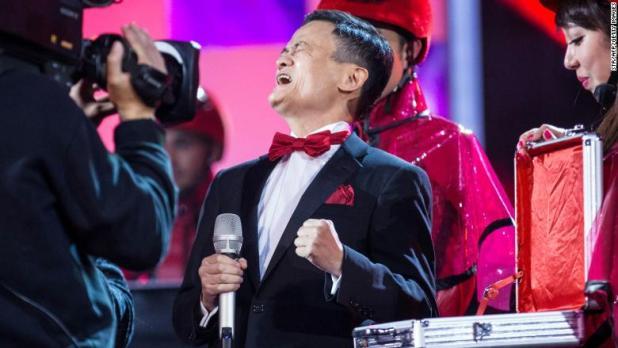 Jack Ma Singles Day 2015