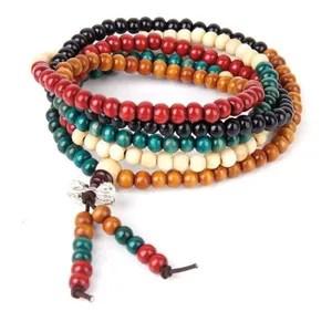 Bracelet Bouddhiste Achat Vente Pas Cher Soldes Ds