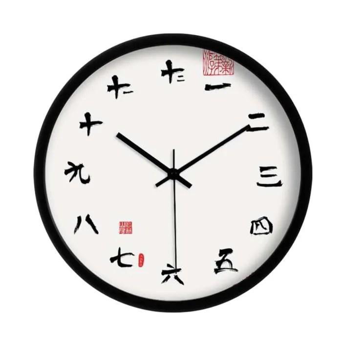 calligraphie chinoise horloge murale moderne horloge murale chinoise home decor numerals 12