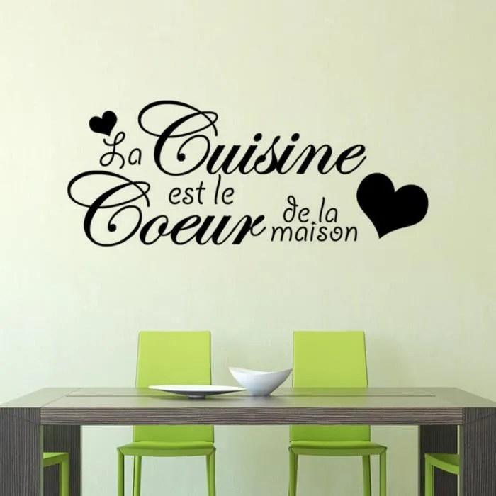 Noire Crative La Cuisine Est Le Coeur Sticker Mural Pour
