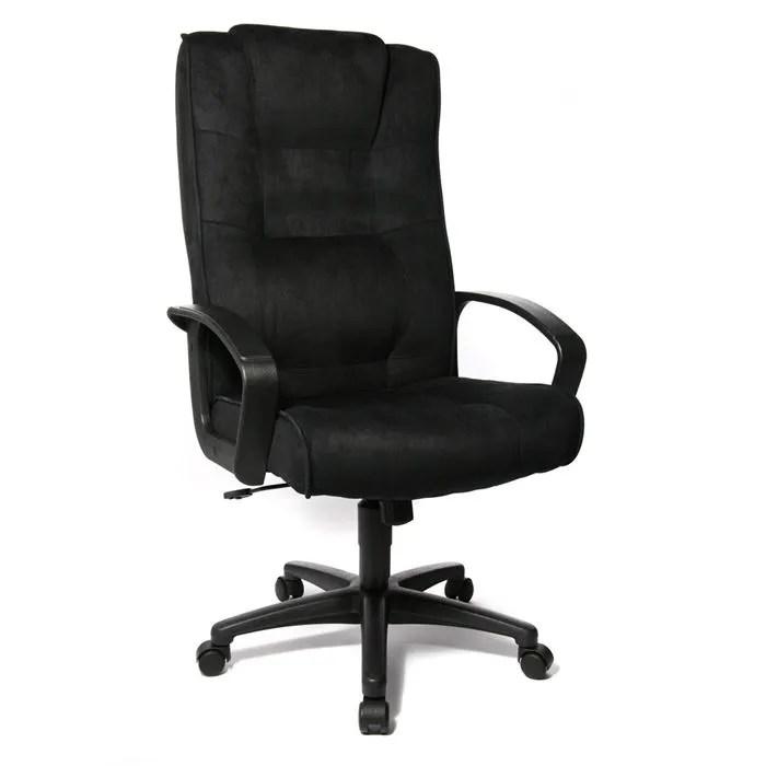 Fauteuil De Bureau ORTEGA Achat Vente Chaise De Bureau
