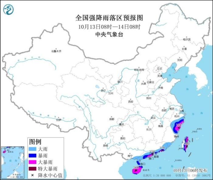 """Typhoon """"compass"""" will make landfall, and the strong cold air will affect most parts of China(1)"""