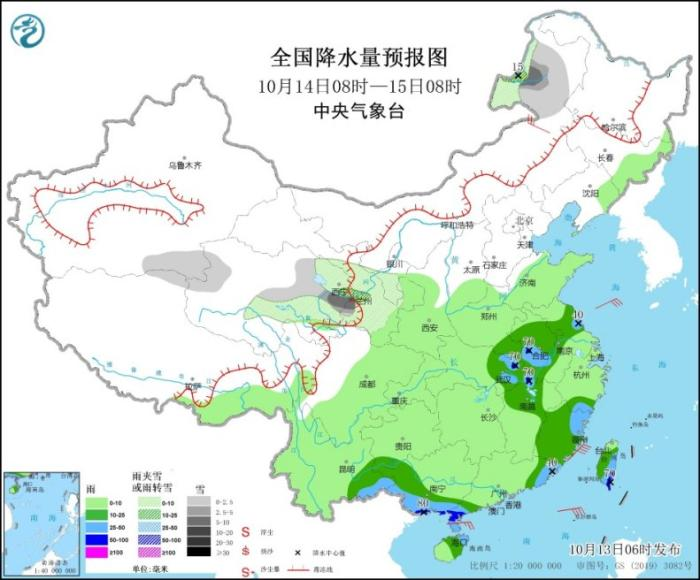 """Typhoon """"compass"""" will make landfall, and the strong cold air will affect most parts of China(3)"""