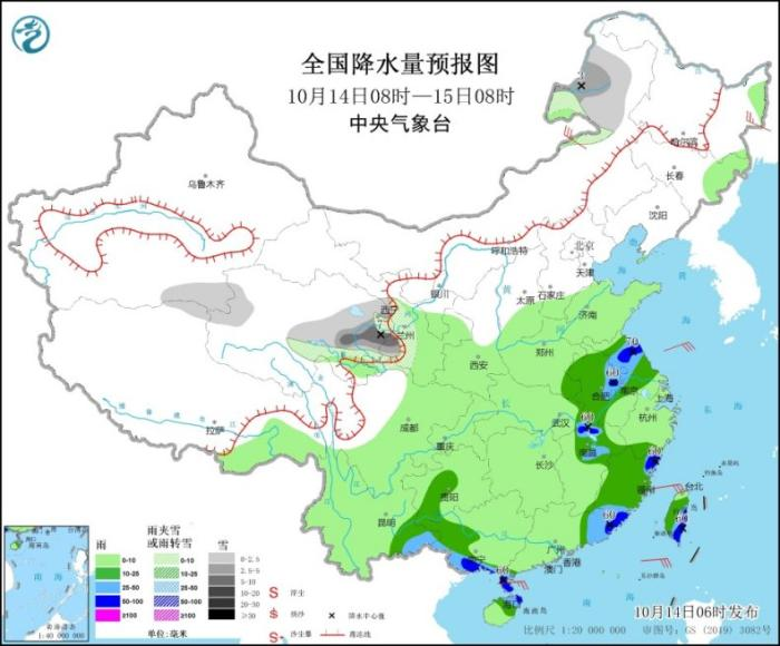 """Strong cold air will affect the weakening and westward movement of Typhoon """"compass"""" in most areas of China(2)"""