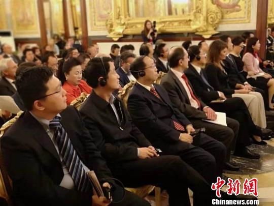 图为10月26日,西班牙甘肃商会成立揭牌仪式在马德里举行。 侯志雄 摄