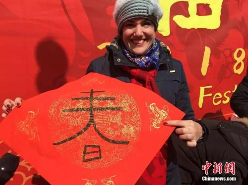 <a target='_blank' href='http://www.chinanews.com/'>中新社</a>记者 林波 摄 来源:中国新闻网