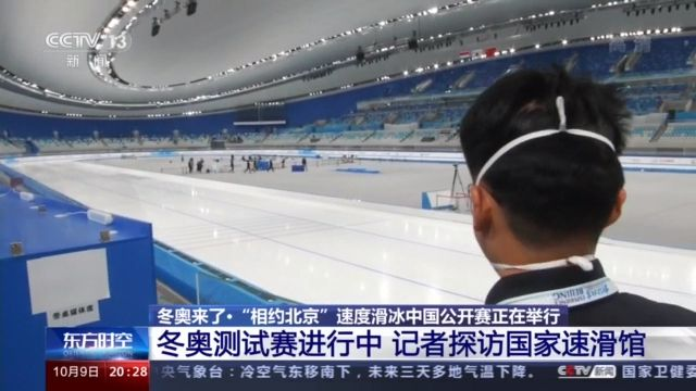 The winter olympic series of test events have started one after another. How are the venues ready?(5)