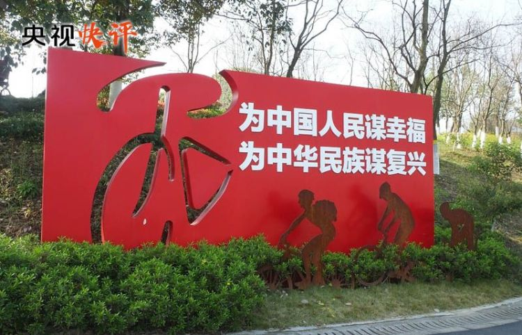 [CCTV express] continuously develop people's democracy in the whole process(1)