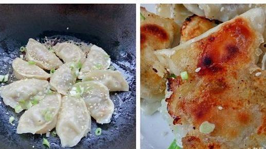 水煎包(速冻饺子)