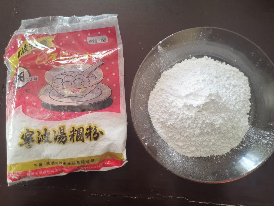 红糖糍粑★超简单,软糯好吃