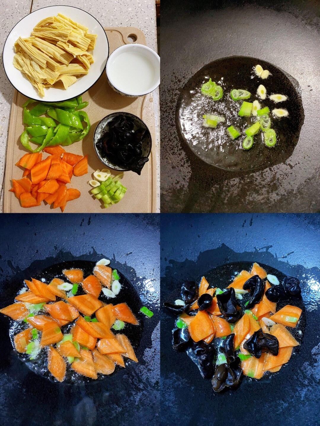 🔥超级下饭的家常快手菜,青椒木耳烧腐竹
