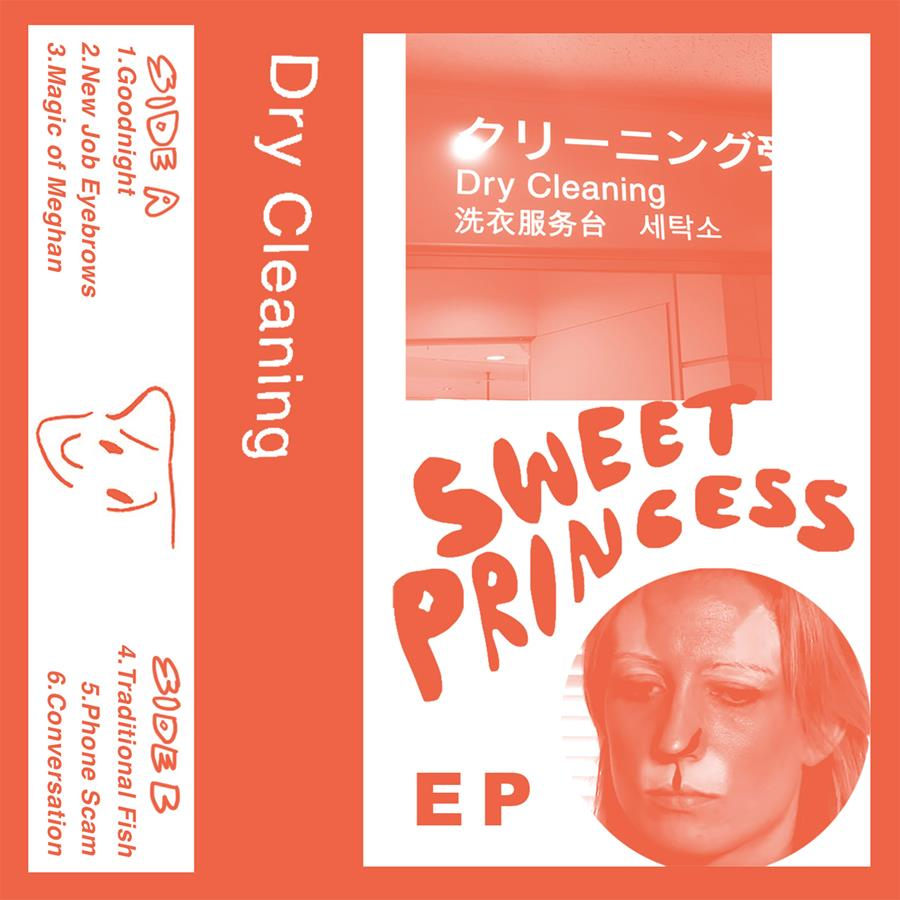 Dry Cleaning Sweet Princess EP cover art