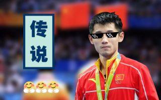 【乒乓球大本营】中国乒乓球20年输球史,中国队的真没有那么无敌。