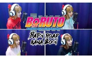 Baton Road   BORUTO - NARUTO NEXT GENERATIONS OP TV Size