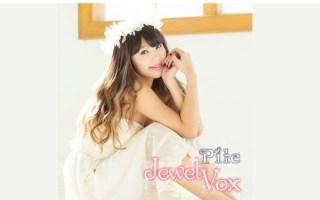 Pile首专Jewel Vox曲目解说+Black Butterfly特别MV