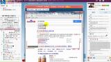 SEO网站优化思维-教你上首页-小菜SEO