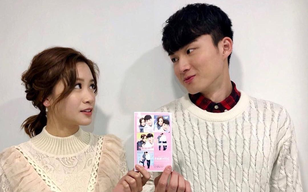 【情人節發糖】周嘉洛 Kalok Chow x 林凱恩 Iris Lam | 戲外糖MV《Friend》_嗶哩嗶哩 (゜-゜)つロ 干杯~-bilibili