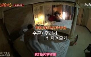 【新西游记】守护综艺初丁mino的暖心哥哥们