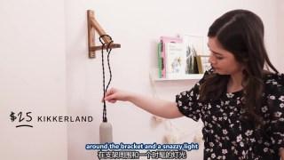 【卧室分享】小卧室设的计理念!!