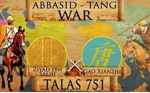 大食(阿拔斯)VS唐朝 751年怛罗斯之战【中英字幕】
