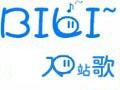 【R2Beat】Bilibili入站歌