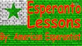 Esperanto lesson 1- 世界语字母和发音_标清