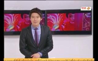【周迅】红高粱开播泰国节目报道