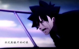 【口琴奏】「Fate/Zero」ED3《满天》