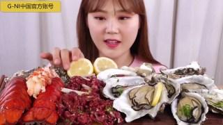 韩国吃播 吃声 开吃蒸生蚝和调味生牛肉搭配龙虾尾