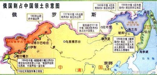 永遠銘記歷史!《伊犁條約》簽訂後中國損失部分領土 - 每日頭條