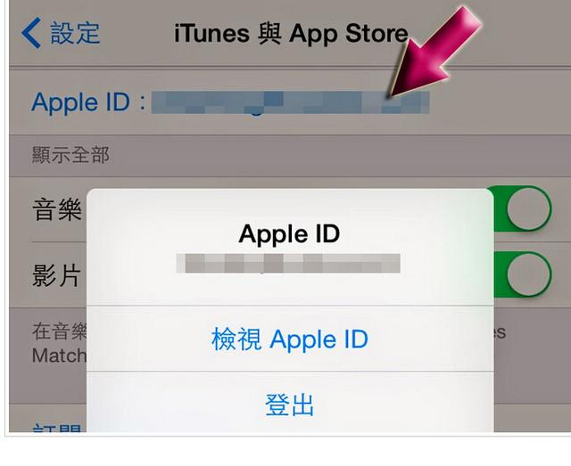 iPhone無法連接 App Store和更新App怎麼辦 - 每日頭條