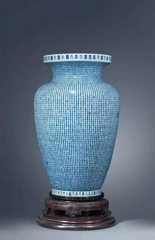 淺談史上最貴30件景德鎮明清瓷器 - 每日頭條