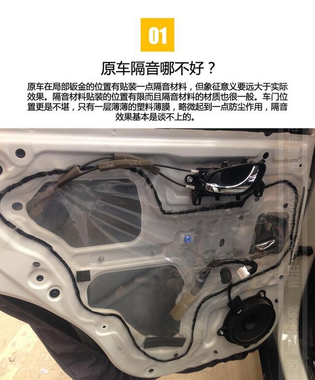 日產奇駿汽車隔音改裝大能全車隔音 - 每日頭條