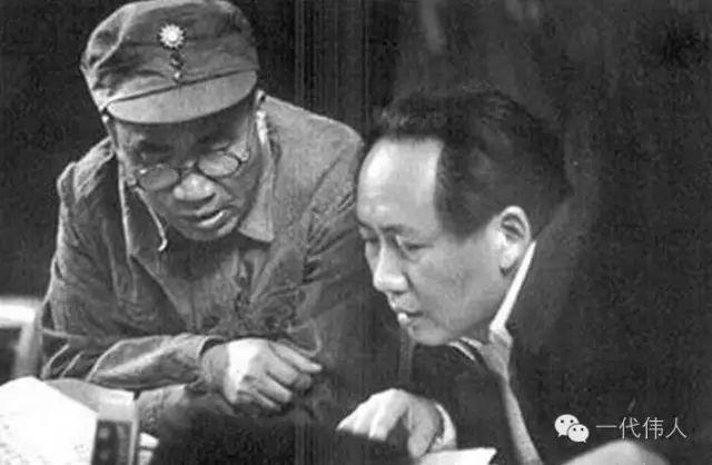 朱德和毛澤東最後一次見面說了什麼 二人情感有多深? - 每日頭條