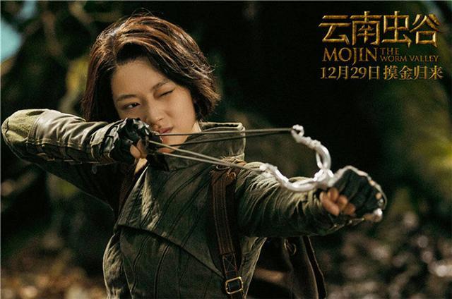 陳雨鍶現身《雲南蟲谷》發布會 閃光少女初長成彈弓手玲瓏成團寵 - 每日頭條