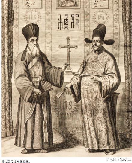 利瑪竇,超前而寂寞的徐光啟,來的客人之中有天主教新任臺南主教羅光先生,合譯《幾何原理》,給明朝大儒當外教 - 每日頭條